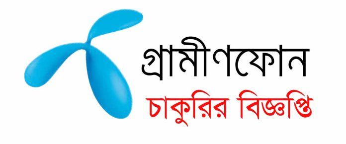 Grameenphone LTD Job