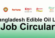 Bangladesh Edible Oil Ltd