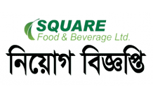 Square Food & Beverage Ltd.
